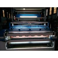 Buy cheap 180b-350m Wide Fabric Shearing Machine , Automatic Textile Machine Low Noise product