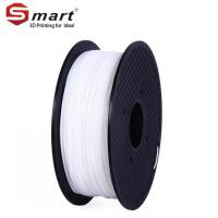 Buy cheap High Quality HIPS 1.75mm / 3.00mm plastic 3D printing filament for FDM 3d printer from wholesalers