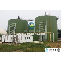 Buy cheap Vitreous Enamel Coating Anaerobic Digester Tank 100 000 Gallon Water Tank from wholesalers