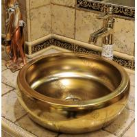 Buy cheap 304 Stainless Steel Ceramic Coating Equipment  , Ceramic TiN Gold Basin Ion Plating System from wholesalers