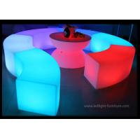 Buy cheap Wireless LED Light Furniture Outdoor Round Shaped LED Lighting Bench Chair Set from wholesalers