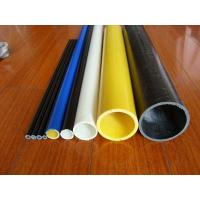 Buy cheap Pultruded fiberglass round pipe /frp pipe for shovel/spade handle from wholesalers