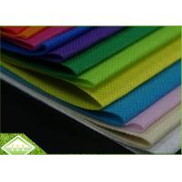 Buy cheap Non Woven Spunbond Polypropylene Fabric For Shopping Bags / Agricultural Covers product