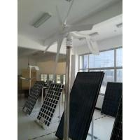 Buy cheap 500w horizontal axis wind turbine with high efficiency suitable for home use from wholesalers
