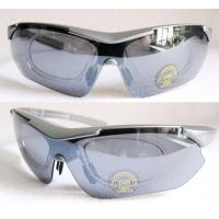 "Buy cheap Gray /Strong Lens ""Blue Light"" Protection Sports Sunglasses With Ce En166 & Ansi z87.1 from wholesalers"