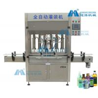 Buy cheap High Volume 6 Head Piston Filling Machine 500ML - 5L With Stable Performance from wholesalers
