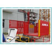Buy cheap High Performance Construction Material Hoist / Material Lift Elevator from Wholesalers