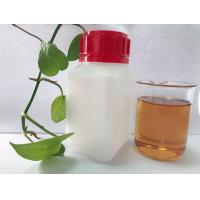 Buy cheap Yellow  Professional Pest Control Chemicals  Acetamiprid  / 5%  EC / Nicotine Chloride Compounded from wholesalers