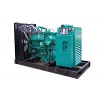 Buy cheap Original Cummins natural gas backup generator 50hz 60hz / gas generating set from wholesalers