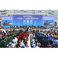 Buy cheap The 3rd China (Guangrao) International Rubber Tire & Auto Accessory Exhibition from wholesalers