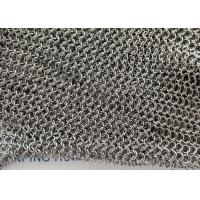 Buy cheap 316 Stainless Steel Chainmail Ring Mesh Use Water Features , Shower Curtains from wholesalers