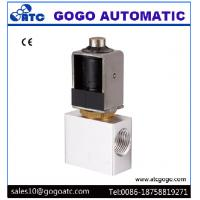 Buy cheap Low Power Latching Solenoid Valve For Gas Burner Consumption NPT 3/8 DC 6V from wholesalers