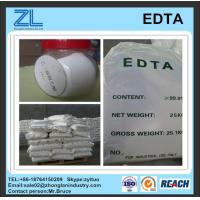 Buy cheap EDTA white powder from wholesalers