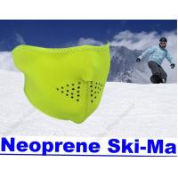 Buy cheap neoprene mask ski neoprene mask snowboarding neoprene ski mask amazon from wholesalers