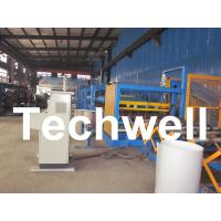 Buy cheap Mineral Wool Sandwich Panel Machine, Rock Wool Sandwich Panel Making Machine from wholesalers
