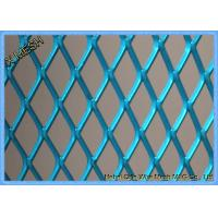 Buy cheap Mild Stainless Steel Expanded Metal Mesh , 1 Inch PVC Coated Welded Wire Mesh product
