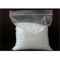 Buy cheap Galantamine Hydrobromide 1953-04-4 Pharma Raw Material White Crystalline Powder product