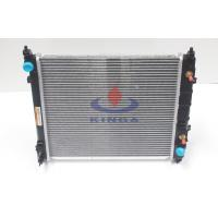 Buy cheap 2011 nissan sunny radiator , custom aluminum car radiators with 16mm thickness product