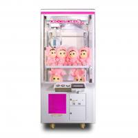 Buy cheap OFO Catcher Toy Crane Machine With Two Claws 12 Months Warranty 190 KGS Weight from wholesalers