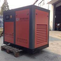 Buy cheap Low Noise Screw Air Compressor 110KW 150HP Permanent Magnetic Frequency Screw Air Compressor from wholesalers
