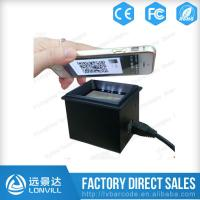 Buy cheap LV4500 Android 1D 2D Barcode Scanner USB/RS232 for Kiosk from wholesalers