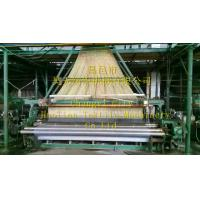 Buy cheap Computerized jacquard loom ,Electronic Jacquard Rapier Loom from wholesalers
