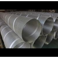 Buy cheap Custom Length Perforated Stainless Cylinder OEM For Gas Filtration Procession from wholesalers