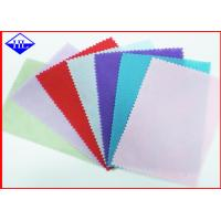 Buy cheap Anti Flame100% Polypropylene Spunbonded Nonwoven Fabric For Hygiene / Medical Products from wholesalers