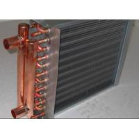 Buy cheap 220V / 380V HVAC Heat Exchanger , Heat Exchanger In Air Conditioning System from wholesalers