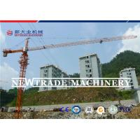 Buy cheap QTZ80 series TC6010 6T Luffing jib tower crane , top slewing tower crane from wholesalers
