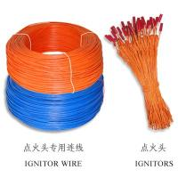 Buy cheap Electric Igniters / Matches from wholesalers