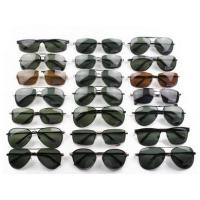 Buy cheap Outdoor high quality polarized driving sunglasses for men or women from wholesalers