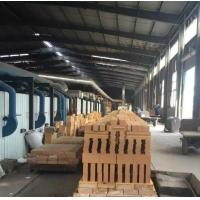 Buy cheap Industrial Magnesite Furnace Refractory Bricks High Heat For Furnace Slag Zone Purging from wholesalers