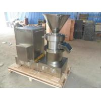 Buy cheap stainlesss steel animal bone paste milling machine with USA client reference from wholesalers