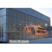 Buy cheap Flexible Led Soft Screen Flexible//led/screen/transparent/oled/ Big Factory Cheap Price from wholesalers