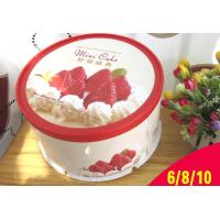 Buy cheap Four packs cupcake box wholesale/Round Cake box from wholesalers