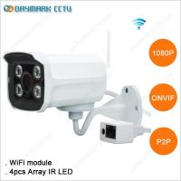 Buy cheap Array IR Led Hight Resolution 1080p Wireless Surveillance Camera from wholesalers