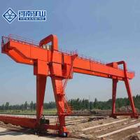 Buy cheap Customized Shipping Container Crane , Frame Box Type Electric Double Girder Eot Cranes from wholesalers