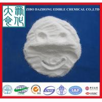Buy cheap Supply High Quality Iron Free 16%/17% Aluminium Sulphate from wholesalers