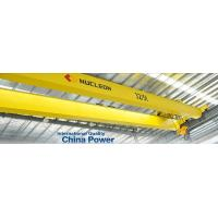 Buy cheap High quality NUCLEON QD Model Double Girder Overhead Crane 20 tons from wholesalers