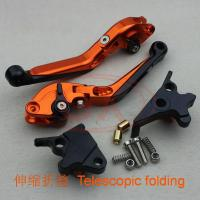 Buy cheap Motorcycle clutch lever Motorcycle clutch handle lever Motorcycle clutch brake lever from wholesalers