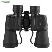 Buy cheap High Resolution Compass Military Grade Binoculars , 10X50 Army Long Range from wholesalers