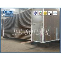 Buy cheap Customized Design Air Preheater In Boiler ASME / ISO Certification Tubular from wholesalers