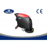 18 / 20 Inch Walk Behind Floor Auto Scrubber With Brushless Vacuun Motor