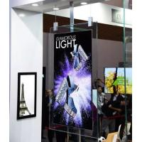 Buy cheap Fantasy Glass Frame wifi black ultra thin 43 55 inch 2cm thickness dual sided 4K  colorQLED high brighness  Digital Sign from wholesalers