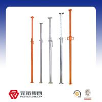 Buy cheap Adjustable steel prop for scaffolding support from wholesalers