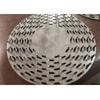 Buy cheap 9 Diameter Round Stainless Steel Nail Plates Easy To Press Timber 1.2m Thickness from wholesalers