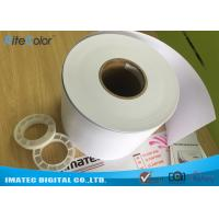 Buy cheap 4 6 8 Resin Coated Digital Printing Minilab Photo Paper For Frontier DX100 from wholesalers