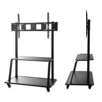 Buy cheap TV Mobile Bracket Conference Room LCD Monitor Lift Floor Large Screen Display Bracket Cart from wholesalers