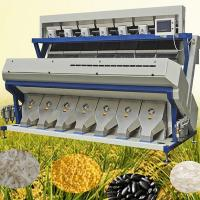 Buy cheap CCD rice color sorter wheat tea beannut color sorting machine from wholesalers